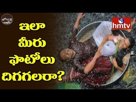Xxx Mp4 Kerala Couples Different Photography Jordar News Hmtv 3gp Sex