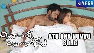 Boochamma Boochodu Movie Songs - Atu Oka Nuvvu song - Sivaji, Kainaz Motiwala, Brahmanandam