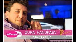 Zura Hanukaev -