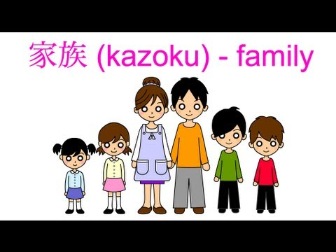 Xxx Mp4 Japanese Vocabulary Family Members In Japanese 3gp Sex