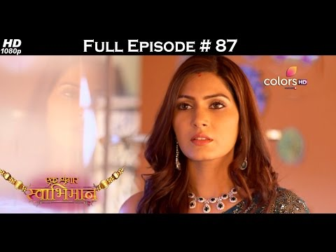 Ek Shringaar Swabhiman - 18th April 2017 - एक श्रृंगार स्वाभिमान - Full Episode (HD)