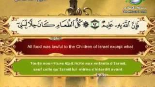 Surat Aal-Emran-Sheikh Saad Al Ghamdi
