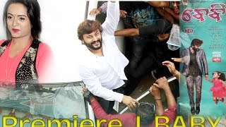 BABY || Premiere Show || Anubahv Mohanty,Jhilik || HD Videos