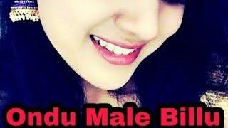 Ondu Malebillu | Chakravarthy | Cover by Vidisha Vishwas