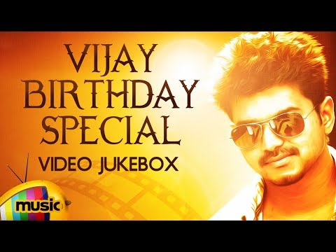 Vijay Hit Songs | Video Jukebox | Back to Back Video Songs | Vijay Tamil Hits | Mango Music Tamil