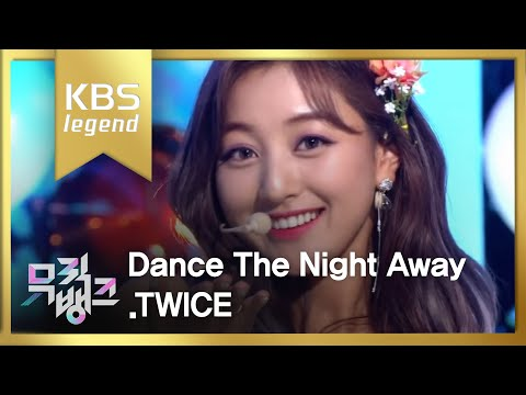 뮤직뱅크 Music Bank - Dance The Night Away - TWICE(트와이스).20180713