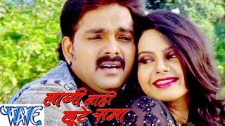 पवन सिंह हिट गीत 2017 -Lagi Nahi Chutte Rama - Pawan Singh - Video JukeBOX - Bhojpuri Hot Songs 2017