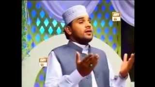 Mustafa Jaan e Rehmat Pe Lakhon Salaam by Minhaj Naat Council