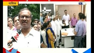 Nashik | 93 Percent Fee Rise In Ashok Universal School Parents Oppose