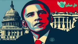 كم راتب الرئيس الأمريكي باراك أوباما بعد التقاعد فكم راتب زعيم بلادك