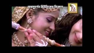 Bengali Krishna Song | Radha Sakhire Sudhay | Krishnendu Bhunia | VIDEO SONG | Rs Music