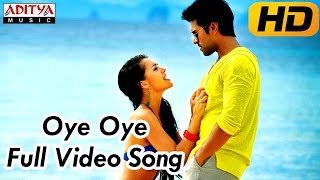 Oye Oye Full Video Song - Yevadu Video Songs - Ram Charan, Amy Jackson