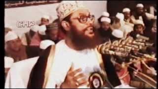 রাসুল (সাঃ) এর বাল্য জীবনের কাহিনী । আল্লামা সাঈদী - Bangla Waz   Allama Delwar Hussain Sayeedi