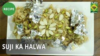 Suji Ka Halwa | Lively Weekends | Masala TV Show