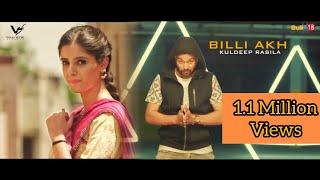 Billi Akh - Kuldeep Rasila    VS Records    Latest Punjabi Songs 2017
