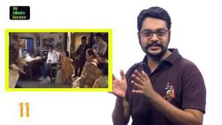 Dum Laga Ke Haisha & Ab Tak Chhappan || Dedh Minute Review by Aniruddha Guha