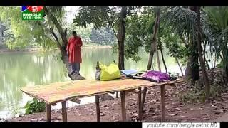 Bangla Eid-ul-Fitor  Natok New Hatem Ali