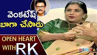 Director Sripriya Over Choosing Hero Venkatesh For Drushyam Movie | Open Heart With RK | ABN Telugu