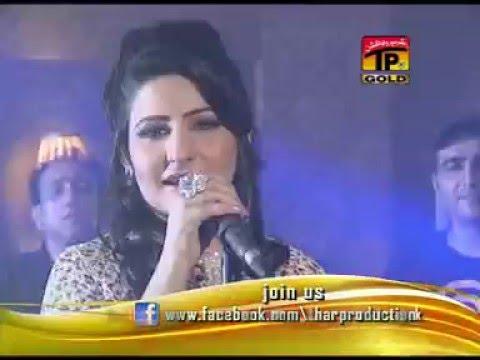 Mianwali Da Chor - Hooriya Khan - Official Video