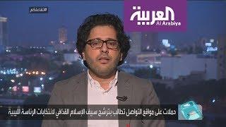 تفاعلكم : هل يعود آل القذافي لحكم ليبيا؟
