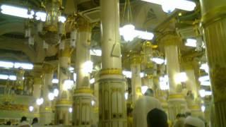 Ya Rasool Allah Tere Dar Ki Fizaaon Ko Salam - Siddique Ismail Badar