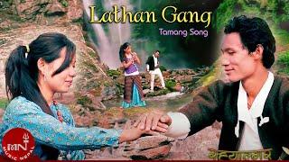 Lhathan Gang Full Song by Sashikala Moktan
