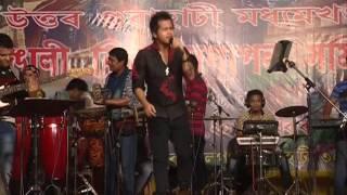 Vreegu Kashyap   Bihu Segment   2016