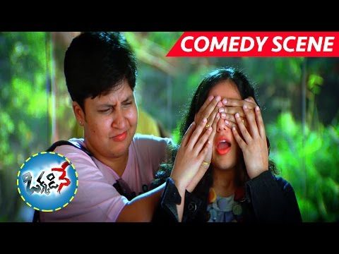 Nitya Menen Comedy With Snigdha - Okkadine Movie Scenes