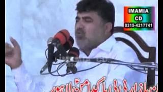 Zakir Haji Nasir Abbas Notak majlis 2015 salana jalsa Jagir e Ali Akbar Niaz Beig Lahore