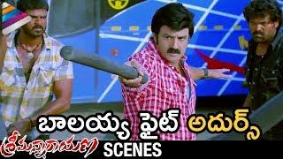 Balakrishna Powerful Fight Scene | Srimannarayana Telugu Movie | Parvati Melton | Telugu FilmNagar