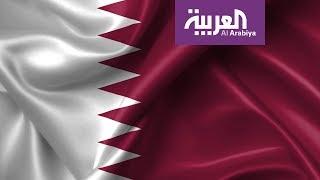 أدلة على تورط قطر بأكبر فدية بالتاريخ