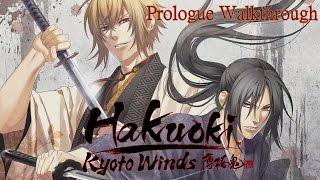 Hakuoki: Kyoto Winds - Walkthrough Part 1: Prologue [English, Full 1080p HD]