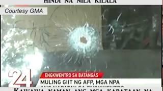 Bakbakan sa Batangas