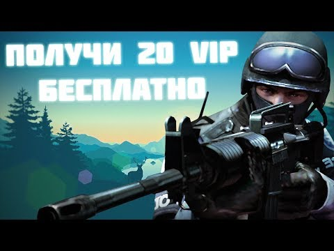 Xxx Mp4 ДАРЮ ПОДПИСЧИКУ 20 VIP В CROSSFIRE 3gp Sex