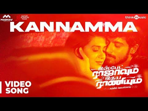 Xxx Mp4 Ispade Rajavum Idhaya Raniyum Kannamma Video Song Harish Kalyan Shilpa Manjunath Sam C S 3gp Sex