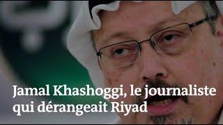 Le journaliste Jamal Khashoggi a-t-il été assassiné ?