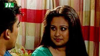 Drama Serial Jhut Jhamela | Episode 72 | Farhana Mili, Dinar, Chitralekha Goho