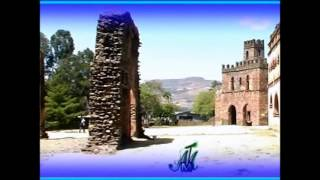 Selam Nesh Gonder by Worku Andualem Ethiopian Music