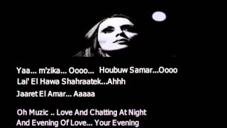 Nehna Wel Amar Jeeran.. Fairouz.. ( Lyrics & Translations ).