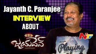 Jayanth C Paranjee Interview about Jayadev Movie    NTV
