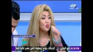صدى البلد | مها أحمد تتناول الرنجة والفسيخ والبصل على الهواء