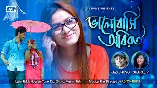 Valobashi Obiroto | Kazi Shuvo | Sharalipi | Sajib Khan | Subha Ahmad | Bangla Music Video 2017
