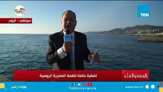 الديهي: شراكة اقتصادية  مصرية روسية ستضخ استثمار روسي في مصر يبلغ 7 مليار دولار