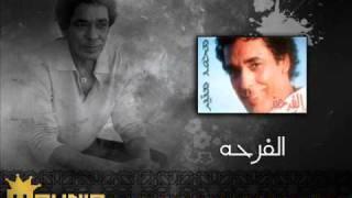 1 -  الفرحه - الفرحه -  محمد منير