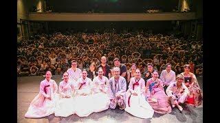 조선 마술사 뉴욕 해외공연 Joseon Magician In NewYork City