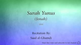 Surah Yunus Jonah   010   Saad al Ghamdi   Quran Audio