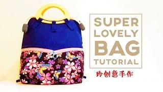 Diy handbag~Super lovely!!【FREE TEMPLATE DOWNLOAD】 Sewing Art#HandyMum ❤❤