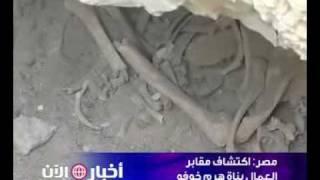 مصر اكتشاف مقابر العمال بناة هرم خوفو