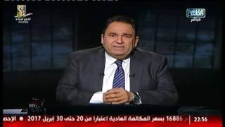 محمد على خيرعن إرتفاع سعر أكياس الدم: المواطن هيلاقيها منين !