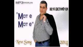 Hayk Ghevondyan-Mot e mot e(New 2014)